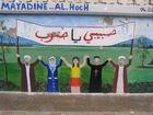 Mural Libano
